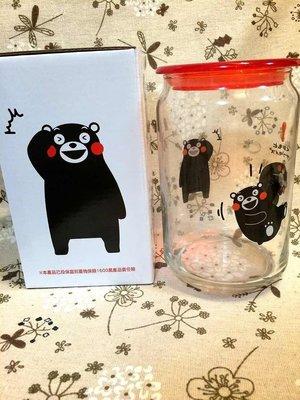 kumamon熊本熊玻璃儲物罐 收納罐 糖果罐750ml含包裝紙盒