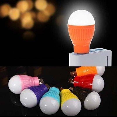 ~優品禮品批發~創意節能USB小燈泡 便攜式LED小夜燈 照明燈 可接行動電源