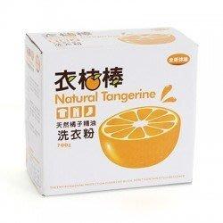 .·°∴1688美妝∴°·.衣桔棒 天然橘油強效潔白濃縮洗衣粉 700g
