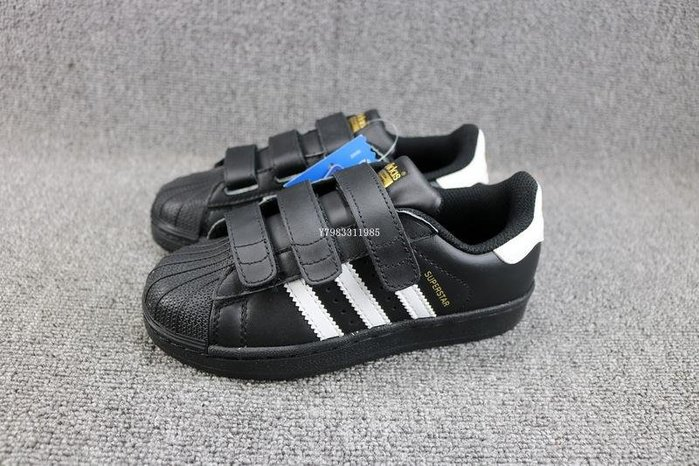Adidas superstar Foundation CF 黑白 百搭 貝殼頭 休閒滑板鞋 童鞋 男女 B26071