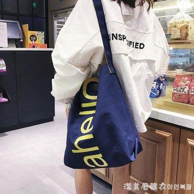 2019新款韓版帆布包包女單肩慵懶風原宿ulzzang學生簡約百搭手提