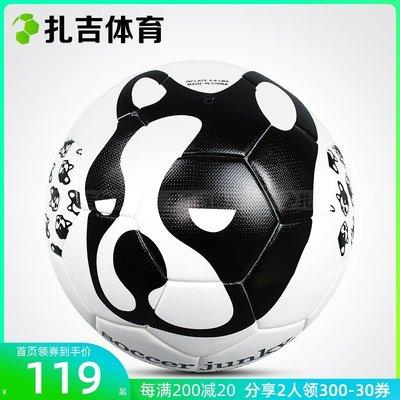 HD正品運動體育用品扎吉體育Soccer Junky足球狗成人兒童比賽訓練3號4號5號球CP18090