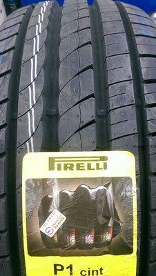 【AS輪胎】PIRELLI 倍耐力 Cinturato P1 215/55/17 非 T001 CPC5 ECO2