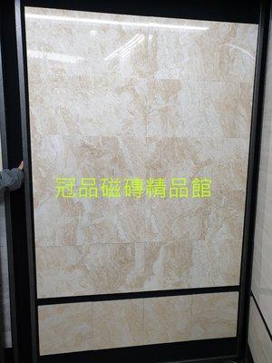 ◎冠品磁磚精品館◎進口精品 高亮釉數位噴墨壁磚-大理石黃- 30X60 CM 新北市