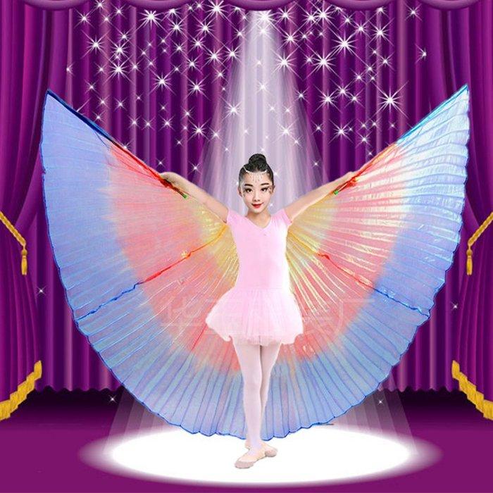 福福百貨~舞蹈服裝配飾道具彩色翅膀身高100-135兒童肚皮舞三彩翅膀表演演出服