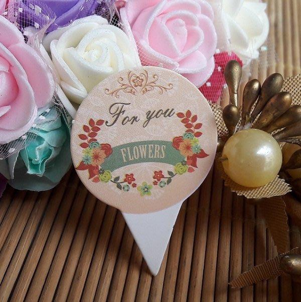 ☆創意特色專賣店☆秘密花園 蛋糕 西點 插片 插卡(20張)