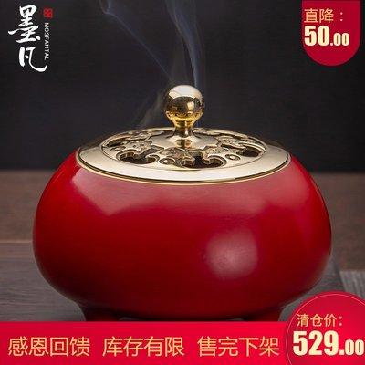 大漆純銅祥云納福三足熏香爐 茶道擺件家用室內盤香爐檀香爐