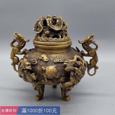 古玩雜項 鎏金九龍香爐 純銅鏤空熏爐 收 古玩 古董 仿古擺件藏家居銅擺件