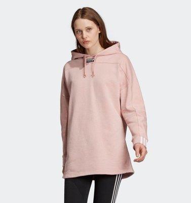 Adidas 愛迪達 三葉草 女士新款 舒適 運動休閑 帶帽長袖衛衣 套頭衫 長袖薄絨衛衣 ED7448