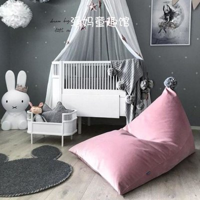 豆袋懶人沙發INS北歐兒童房軟裝寶寶單人沙發閱讀豆袋飄窗坐墊懶人靠墊可拆洗
