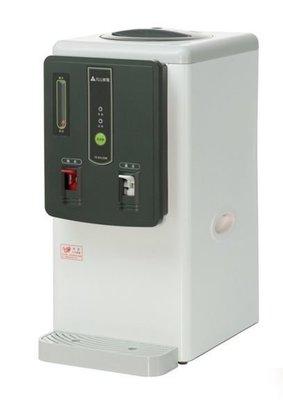 元山6.9公升全開水溫熱開飲機 YS-8312DW