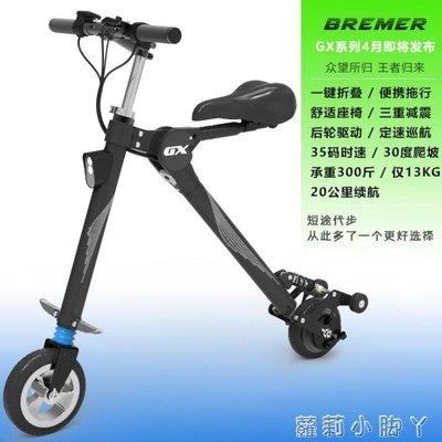 電動滑板車車可摺疊小型鋰電池電瓶車自行車兩輪男女代步GX NMS