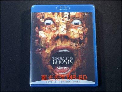 [藍光BD] - 惡靈13 Thirteen Ghosts BD-50G -【 紅鬍子、勾魂交易 】莫瑞亞伯拉罕