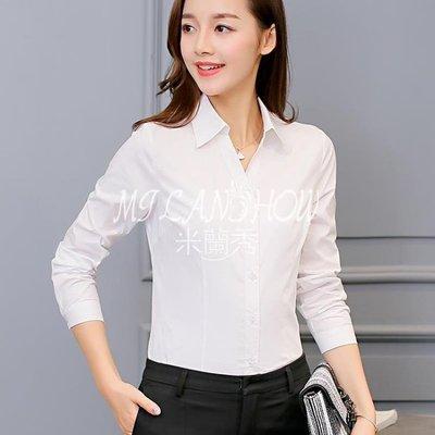 韓版修身百搭大碼襯衣打底長袖時尚休閑襯衫