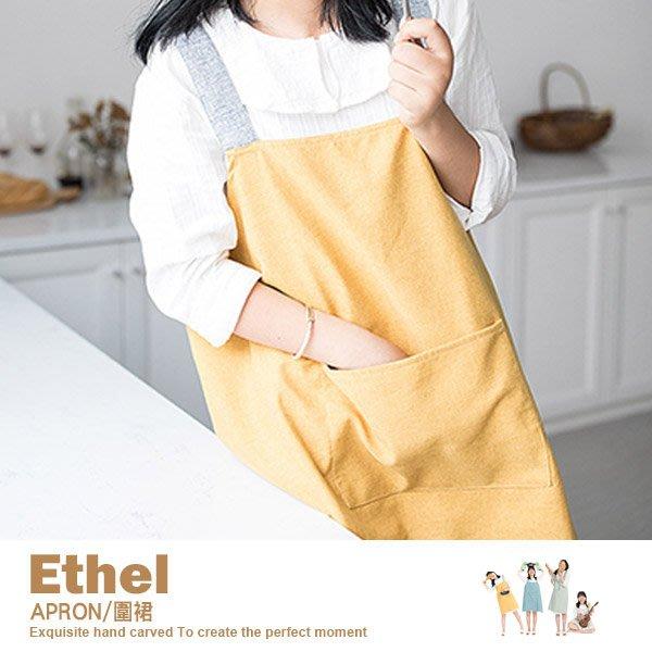 圍裙 烘焙裙 防髒圍裙 做飯必備圍裙 北歐 ZAKKA雜貨【M11】品歐家具