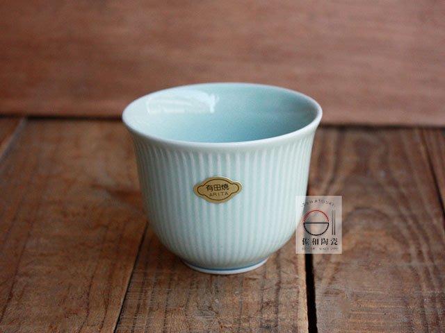 +佐和陶瓷餐具批發+【XL070924-27松青瓷煎茶杯-日本製】日本製 茶杯 湯吞杯 招待杯 水杯 咖啡杯 杯具