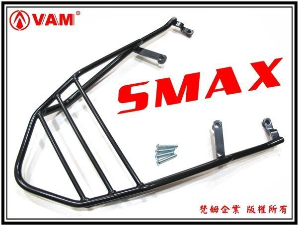 ξ梵姆ξ YAMAHA SMAX 155 專用後架,貨架,後貨架,行李架,行李箱架,後行李架