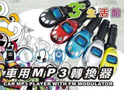 【福利品】武士 車用MP3 歌名顯示 無內建容量 斷電記憶 支援SD卡/隨身碟 音源輸入