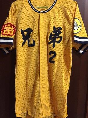 中華職棒 兄弟象隊 洪一中 實戰比賽球衣 台灣唯一生涯900勝總教練