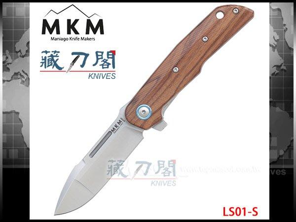 《藏刀閣》MKM KNIVES-(CLAP)桑多絲木柄折刀(M390鋼磨光處理)