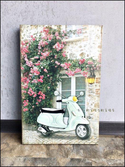 立體無框畫 綠色偉士牌摩托車窗景歐式路燈掛畫複製畫 40*60花草圖房子壁畫壁飾蓋變電箱總電源箱牆面居家佈置【歐舍傢居】