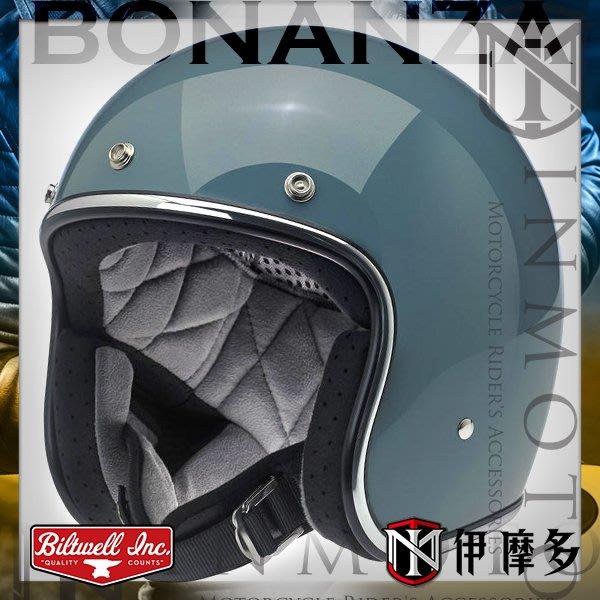 伊摩多※美國 Biltwell Bonanza 半罩 復古安全帽  美式 gogoro。Gloss Agave 龍舌蘭青
