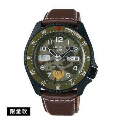 可議價 SEIKO精工 5 Sports 男 限量款 動力儲存機械錶 (SRPF21K1) 42.5mm