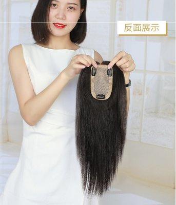 補髮片 頭頂 假髮片 全真髮-增髮量 遮白髮 髮際線 遞針工藝 可自由分線 (8×12 25公分) 【不然飾】OAA5