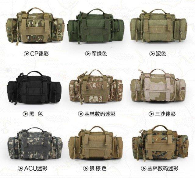 升級版 3D戰術腰包.特警腰包.。釣魚.騎車.戶外多功能3用帆布戰術包/手提斜背包腰包