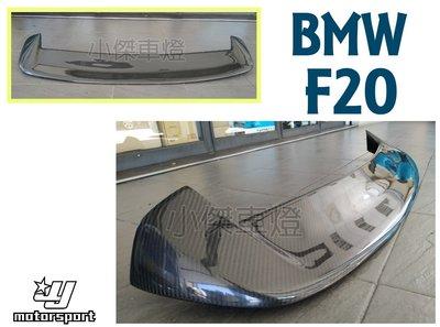 小傑車燈精品--全新 BMW F20 LCI 小改款 3D 款式 CARBON 碳纖維 卡夢 尾翼