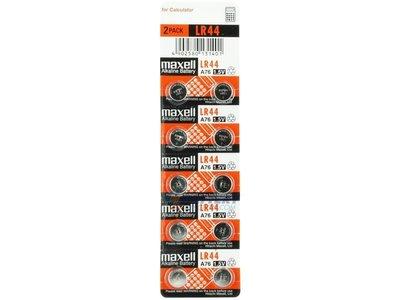 Maxell 鈕扣電 Button Cell LR44 (10pcs) (包本地平郵) 全新