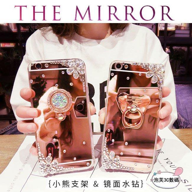 《泡芙》 iPhone x 8 7 6s Plus 手機殼 小熊 寶石支架 鏡面殼 全包軟殼 花朵水鑽 帶掛繩 指環扣