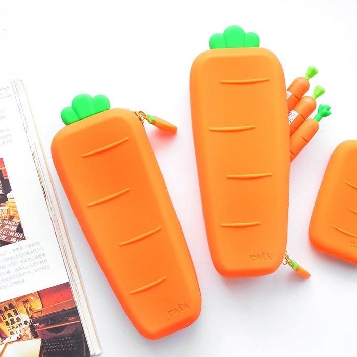 MY#爆款#創意 可愛胡蘿卜軟硅膠筆袋 簡約大容量筆盒辦公初中小學生文具袋