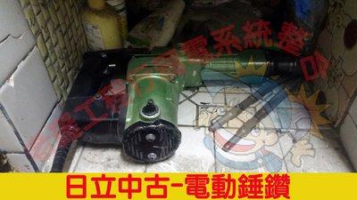 P137* HITACHI H41 日立中古電動錘鑽-敲牆水泥破碎機   另~停車場柵欄機 E-tag  老羅