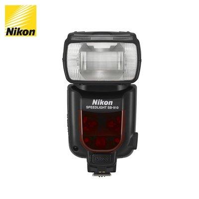 鏡花園 Nikon SPEEDLIGHT SB-910 閃光燈 (出租閃光燈、出租回電包)