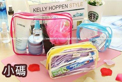 【批貨達人】PVC透明旅行防水盥洗包 ...