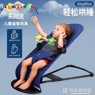 搖搖椅嬰兒搖椅搖籃寶寶安撫躺椅哄睡搖籃床兒童哄寶哄睡哄娃神器 igo