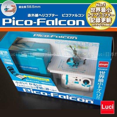 日本 CCP PICO-FALCON ...