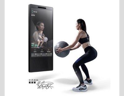 (預購)喬山 新概念健身魔鏡