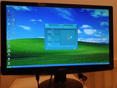 大媽桂二手屋,明基電通BenQ GL2230-BA 22吋液晶螢幕,液晶顯示器,D-SUB,DVI-D,雙端子輸入,有喇叭,送一條VGA訊號線,螢幕表面略有刮痕