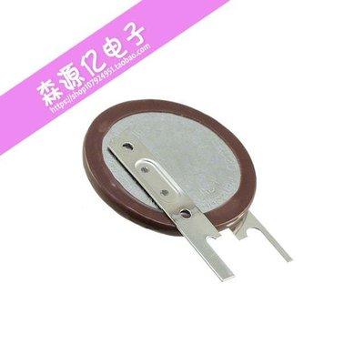 VL2020/VCN 3V 紐扣電池 立式帶焊腳 VL2020汽車鑰匙 W68 yahoo f