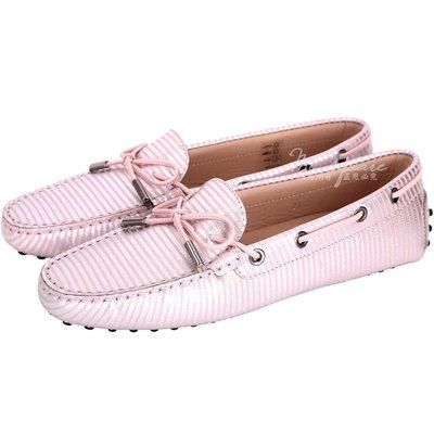米蘭廣場 TOD'S Gommino Driving 條紋印花綁帶豆豆休閒鞋(粉色) 1720191-05