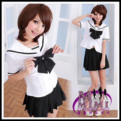 【T-015】俏麗學生服~專賣空姐服.和服.旗袍.女僕裝~~蜜蜜衣舖