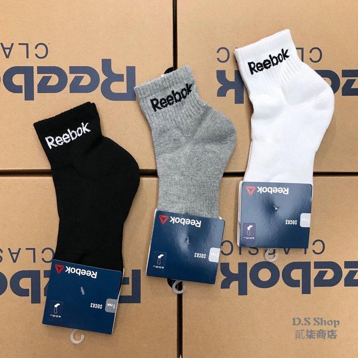 (D.S) Reebok Crew Socks 襪子 長襪 中筒 黑 K03886 白 K03890 灰 K00628