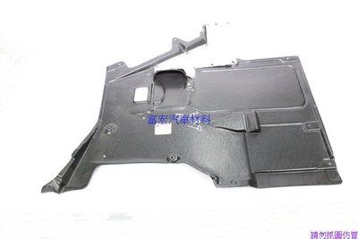 〝六邑汽車材料〞 寶馬 BMW E39 520 523 525 528 530 引擎下護板 全新品 特價1700元