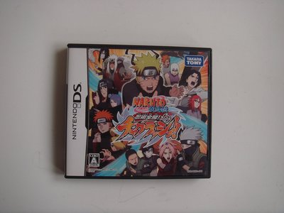 NDS DS Naruto 火影忍者 疾風傳 忍術全開!查克拉爆發