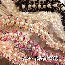 『ღIAsa 愛莎ღ手作雜貨』(45cm)彩色清新甜美小香風手機包肩帶蕾絲花邊輔料日韓髮飾手工DIY毛須