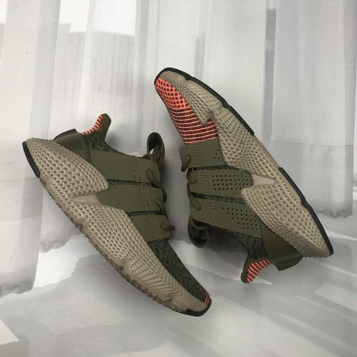 ADIDAS ORIGINALS PROPHERE CLIMACOOL EQT4 針織 休閒運動 慢跑鞋 CQ2127 男女鞋