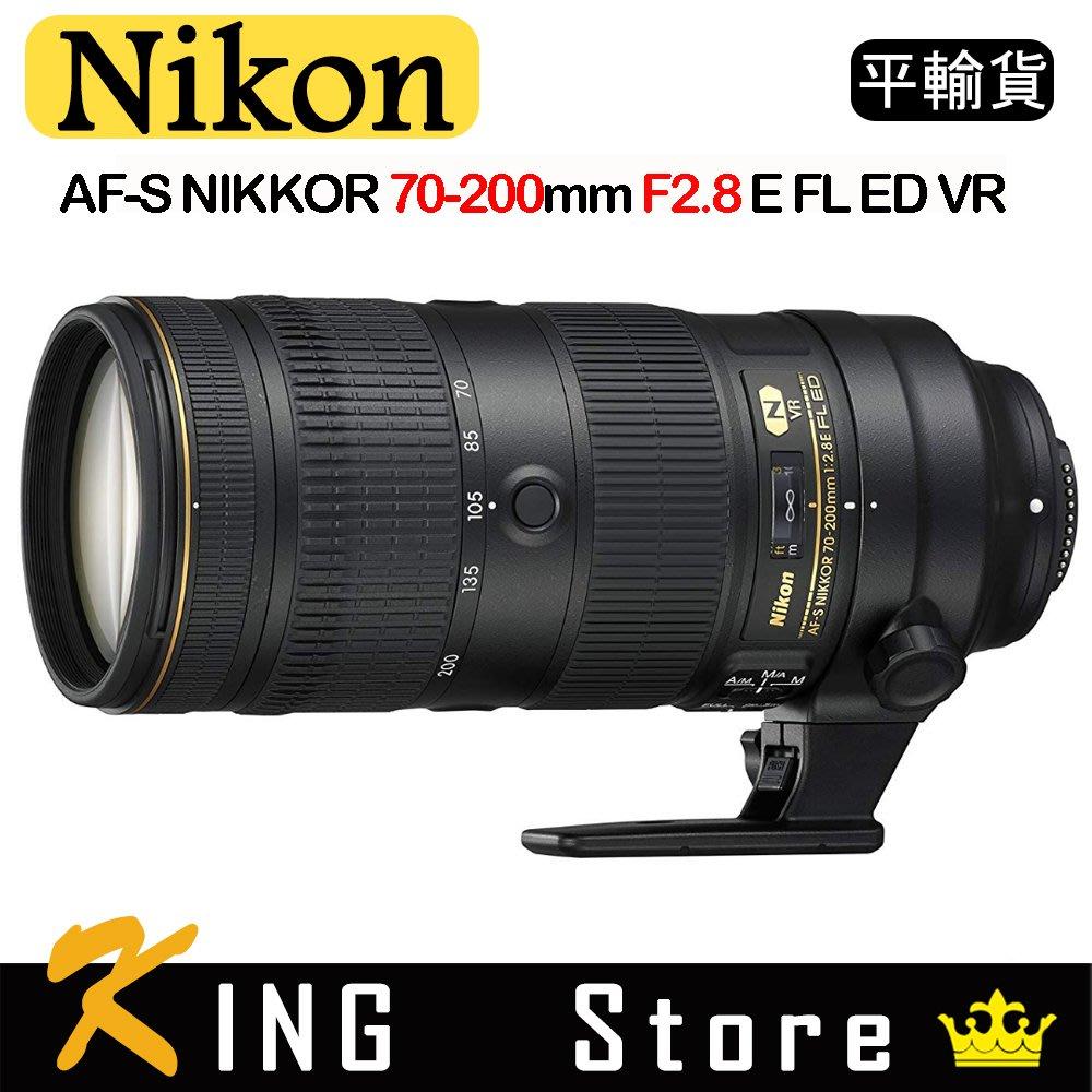 NIKON AF-S NIKKOR 70-200mm F2.8E FL ED VR (平行輸入) 小黑7 #1