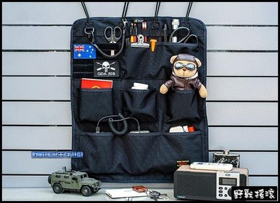 【野戰搖滾】SECTOR SEVEN 軍風壁掛式收納掛板【黑色、泥色】牆掛板雜物包迷彩雜物袋工具掛板